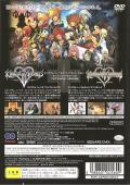 Kingdom Hearts II: Final Mix+ PlayStation 2 Back Cover