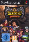 Sengoku Anthology PlayStation 2 Front Cover