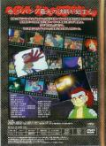 Tengai Makyō III: Namida (Deluxe Pack) PlayStation 2 Other Animated Movie Keep Case: Back