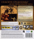 The Lord of the Rings: Conquest PlayStation 3 Back Cover