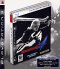 Devil May Cry 4 (Collector's Edition) PlayStation 3 Front Cover
