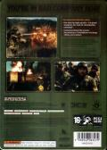 Battlefield: Bad Company (Gold Edition) Xbox 360 Back Cover