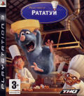 Ratatouille PlayStation 3 Front Cover