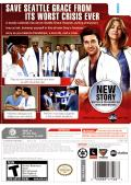 Grey's Anatomy: The Video Game Wii Back Cover