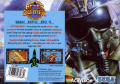 After Burner Commodore 64 Back Cover