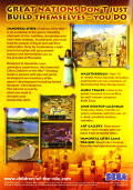 Immortal Cities: Children of the Nile Windows Other Keep Case - Strategy Disc - Back