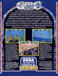 G-Loc Air Battle Commodore 64 Back Cover