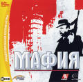 Mafia Windows Other Jewel Case Front