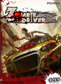 Zombie Driver Windows Front Cover Impulse release
