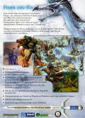 SpellForce: The Breath of Winter Windows Back Cover