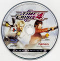 Time Crisis 4 PlayStation 3 Media