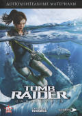 Tomb Raider: Underworld Windows Other Bonus Features Keep Case Front