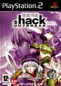 .hack//OUTBREAK - Part 3 PlayStation 2 Front Cover