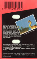Soldier of Light Commodore 64 Back Cover