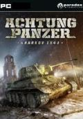 Achtung Panzer: Kharkov 1943 Windows Front Cover