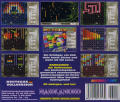 Barkanoid Windows 3.x Back Cover