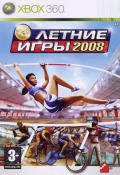 Summer Athletics: The Ultimate Challenge Xbox 360 Front Cover