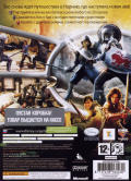 The Chronicles of Narnia: Prince Caspian Xbox 360 Back Cover