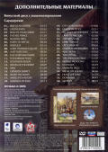 The Settlers: Rise of an Empire (Limited Edition) Windows Other Bonus Features Keep Case Back