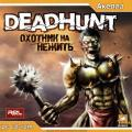 Deadhunt Windows Front Cover