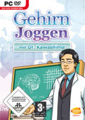Brain Exercise with Dr. Kawashima Windows Front Cover