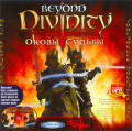 Beyond Divinity Windows Front Cover