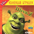 Shrek 2 Windows Front Cover