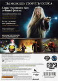 Harry Potter and the Half-Blood Prince Xbox 360 Back Cover