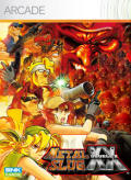 Metal Slug XX Xbox 360 Front Cover