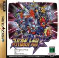 Super Robot Wars F SEGA Saturn Front Cover