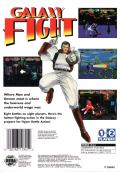Galaxy Fight: Universal Warriors SEGA Saturn Back Cover