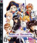 Tales of Vesperia PlayStation 3 Front Cover