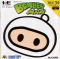 Bomberman TurboGrafx-16 Front Cover