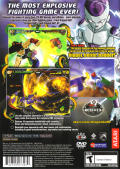 Dragon Ball Z: Budokai Tenkaichi 2 PlayStation 2 Back Cover