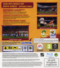 2010 FIFA World Cup South Africa PlayStation 3 Back Cover