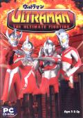 Ultraman: The Ultimate Fighting Windows Front Cover