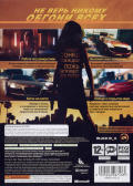 Need for Speed: Undercover Xbox 360 Back Cover