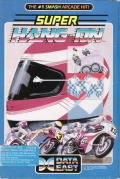 Super Hang-On DOS Front Cover