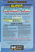 Super Hang-On DOS Back Cover