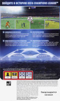 UEFA Champions League 2006-2007 PSP Back Cover