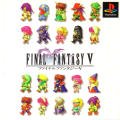 Final Fantasy V PlayStation Front Cover
