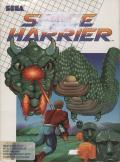 Space Harrier DOS Front Cover