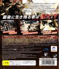 Call of Juarez: Bound in Blood PlayStation 3 Back Cover