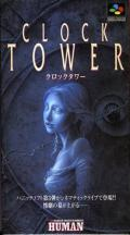 Clock Tower SNES Front Cover