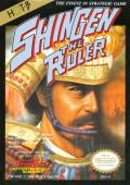 Shingen the Ruler NES Front Cover