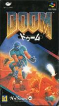 DOOM SNES Front Cover