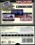 Castlevania Game Boy Advance Back Cover