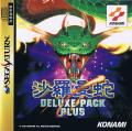 Salamander Deluxe Pack Plus SEGA Saturn Front Cover