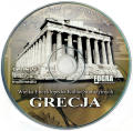 Zeus: Master of Olympus Windows Media Bonus Ancient Greece Multimedia Disc