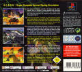 S.C.A.R.S. PlayStation Back Cover